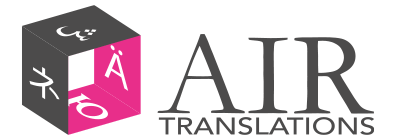 AIRTranslations_sito